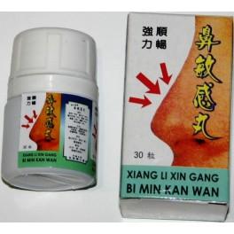 Xiang Li Xin Gang Bi Min Kan Wan