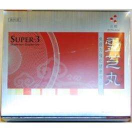 Mitsuwa Super-3