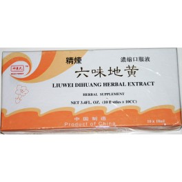 Liuwei Dihuang Herbal Extract
