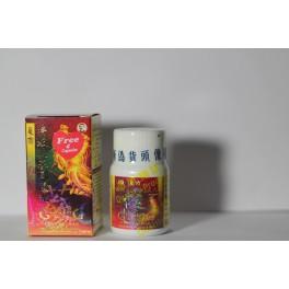 Ginseng Plus (Feng Shi Wan)