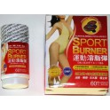 Sport Burner