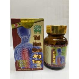 Tui Hua Shen Jing Tong
