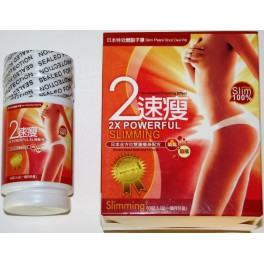 2X Powerful Slimming