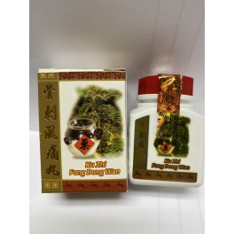 Ku Zhi Fong Dong Wan(Arthritis Medicine)