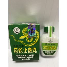 Snake Itch removing pills