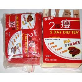 2-DAY DIET Tea