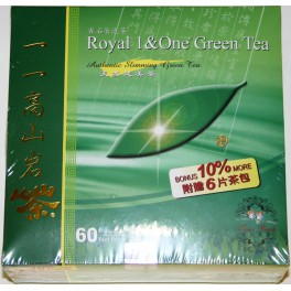 Royal 1 Amp One Green Tea Pltherbals